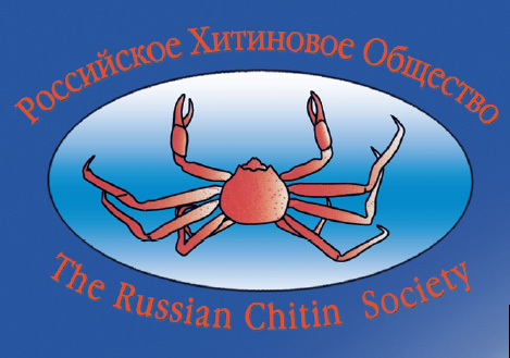 Логотип РХО