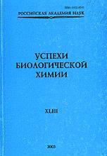 0026-3656